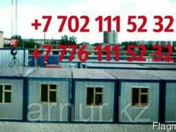 Бытовка жилая, офисная, для бизнеса. 2,4м на 6м на 2,5м