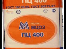 Цемент ПЦ 400Д 0 мешки по 50 кг, 500Д 0 по 50кг Биг- беги 1т