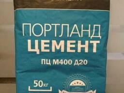 Цемент ПЦ400Д20 произ-во Жамбыл в заводской таре по 50 кг.
