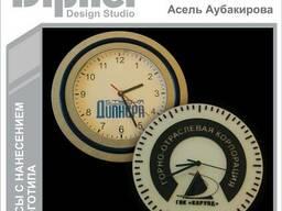 Часы с индивидуальным дизайном