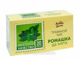 Чай Ромашка да Мята 1. 5*20 (Житница Здоровья)
