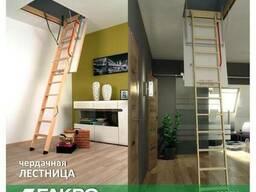 Чердачная лестница LWK Komfort FAKRO 111х55х280 см