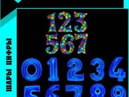 Цифры шары фольгированные