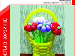 Цветы из шаров в корзинке, в вазе