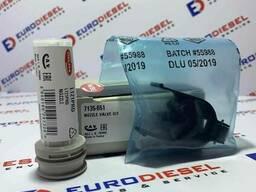 Delphi 7135-651 Ремкомплект форсунки