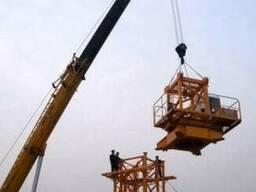 Демонтаж-монтаж башенных кранов, металлоконструкций.
