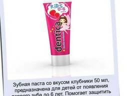 Детская зубная паста (0-6) «Dentica kids strawberry flavour»