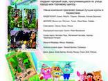 Детские праздники - организация и проведение в Алматы - фото 3