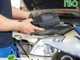 Диагностика и ремонт газового оборудования автомобилей
