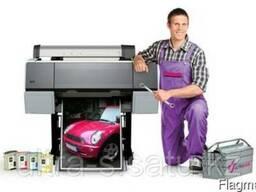 Диагностика, ремонт и запуск принтеров, фрезеров, лазеров