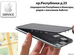 Дисплей с заменой на Apple iPhone 5/5s в Сервисном центре!