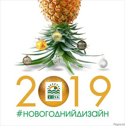 Дизайн к новому году