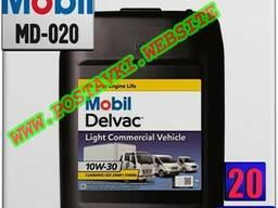 Дизельное моторное масло mobil delvac light commercial ve