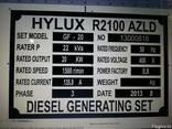 Дизелный агрегат генератор - фото 3
