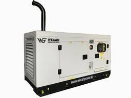 Генератор дизельный 30 кВт в кожухе с АВР