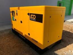 Дизельный генератор ADD80R 57кВт/72кВА