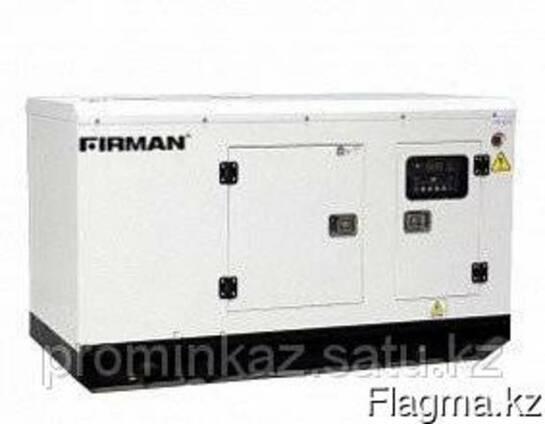 Дизельный генератор SDG15FS(в кожухе 12 кВт) АВР