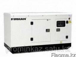 Дизельный генератор SDG15FS(в кожухе 12 кВт) АВР - фото 1