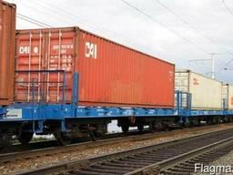 Доставка грузов из Китая, Кореи, Японии, Тайваня