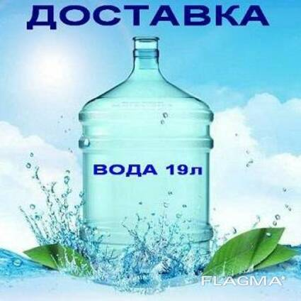 Доставка питьевой воды быстро