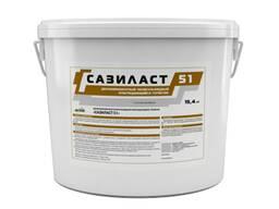 Двухкомпанентный полисульфидный герметик Сазиласт 51
