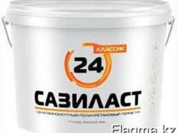 Двухкомпонентный полиуретановый герметик Сазиласт 24