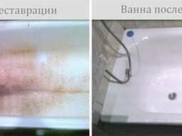 """""""ЭкоВанна"""".Реставрация ванн.Алматы."""