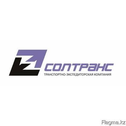 Экспресс доставка грузов Россия-Казахстан