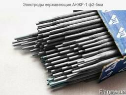 Электроды марки Анжр-1 для сварки нержавеющих сталей произво
