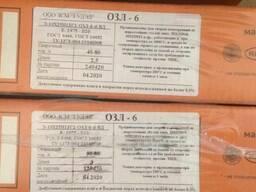 Электроды ОЗЛ-6 для сварки конструкций из жаростойких сталей