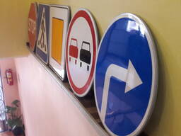 Элементы обстановки пути (дорожные знаки)