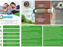 Энергоэффективная вентиляция Prana