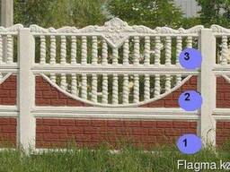 Евро-забор, декоративные бетонные ограждения, забор