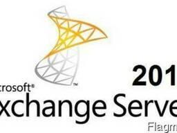 Exchange Server Standard