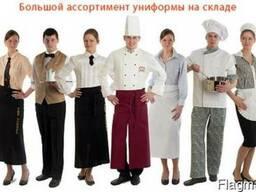 Фартуки для поваров Астана