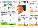 Фасадные термопанели 2 в 1, цена от завода изготовителя! - фото 2