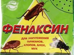 Фенаксин от клопов, блох, тараканов и других насекомых