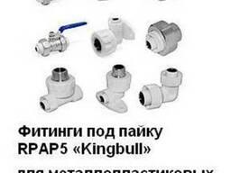 "Фитинги под пайку RPAP5 ""Kingbull"""