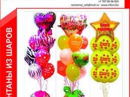 Фонтаны из шаров. Латексные и фольгированные.