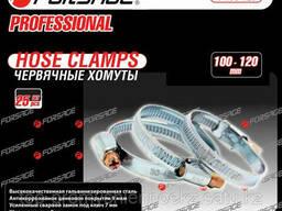 Forsage Хомут червячный металлический 8-12мм, 100шт(антикорозийное покрытие Zn 9mkm. ..