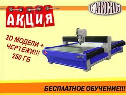 Фрезерно-гравировальный станок с ЧПУ 2100*3000 мм, 3 кВт