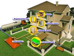 Газоснабжение и газификация загородных домов и коттеджей