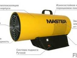 Газовая пушка прямого нагрева Master BLP 53 M