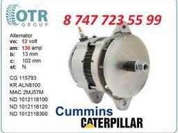 Генератор Cummins Isx 12 вольт 101211-8110