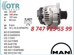 Генератор на грузовик Man 0124555016