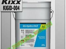 Гидравлическое масло gs hydro hvz iso vg 15 - 100 арт. : ki