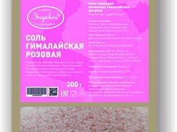 Гималайская соль Розовая
