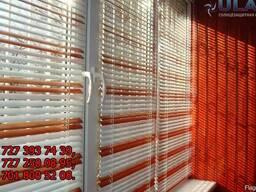Горизонтальные и вертикальные жалюзи, ролл-шторы, защитные с