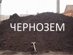 Горный чернозем