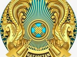 Государственный Герб РК, диаметром 500 мм (наружн. )